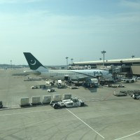 Just how bad are Pakistan International Airlines?