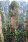 The famous 'Avatar' floating mountain