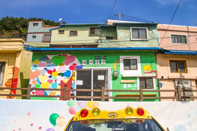 How to Visit the Culture Village Busan
