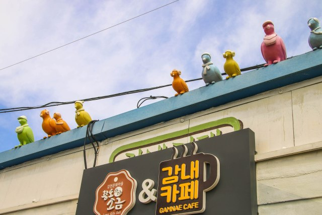 Art in Gamcheon Culture Village You should not miss