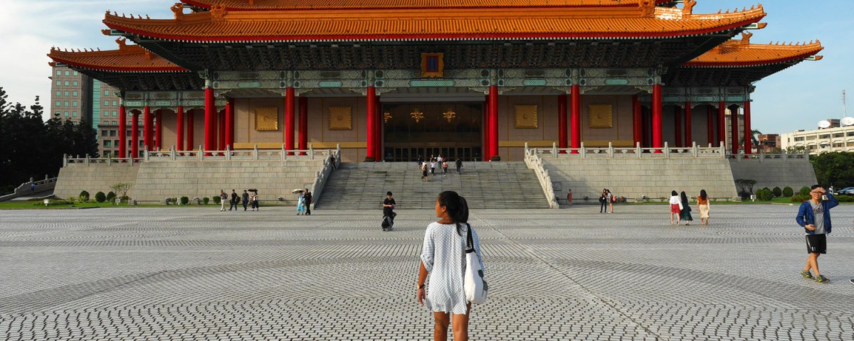 Taipei Travel Guide Chiang Kai-shek Memorial Hall 1