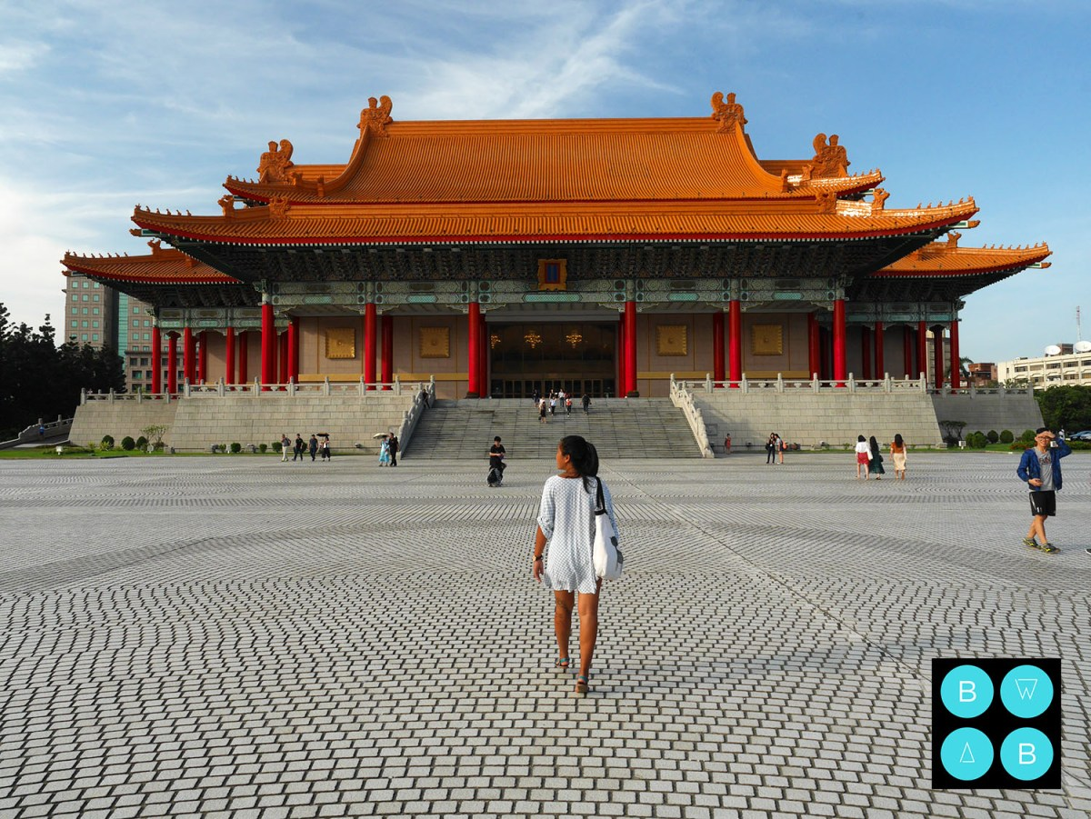 Taipei Travel Guide Chiang Kai-shek Memorial Hall 1