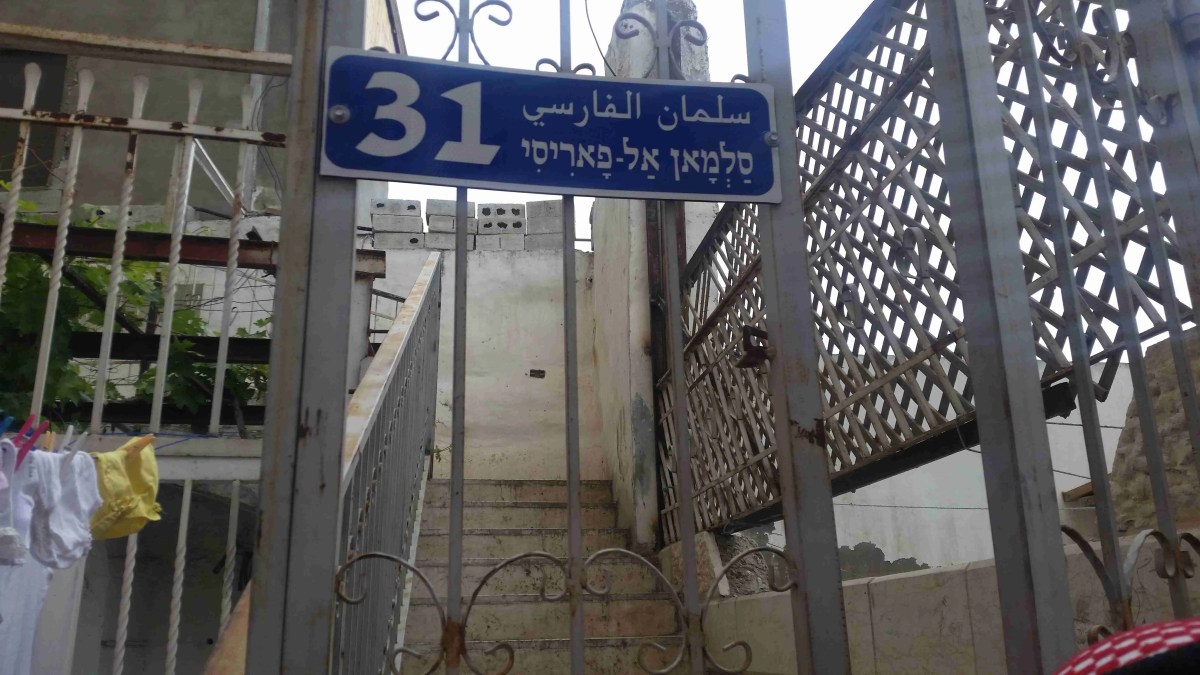The Way to the Peacehouse