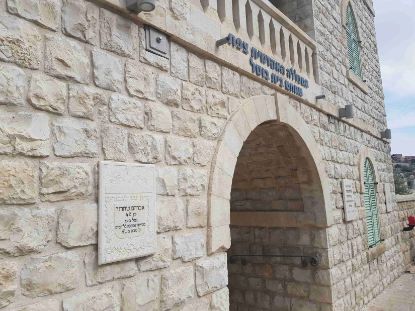 The entrance to the Beit Busel complex