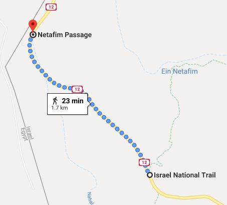 Netafim Trail - Head of the Trail