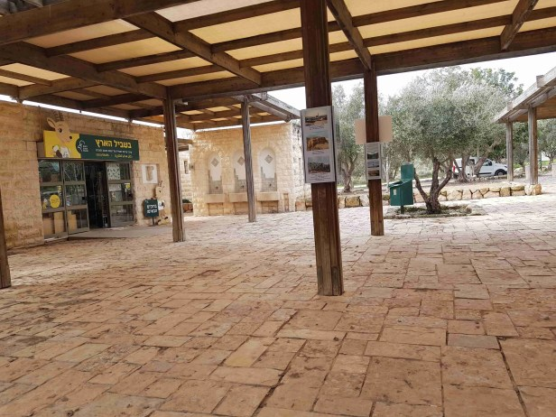 Souvenir store in the Beit Guvrin National Park
