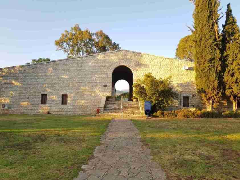 Beit Ussishkin Museum in Kibbutz Dan on the Israel National Trail