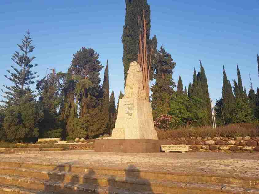The Roaring Lion Monument at Kfar Giladi