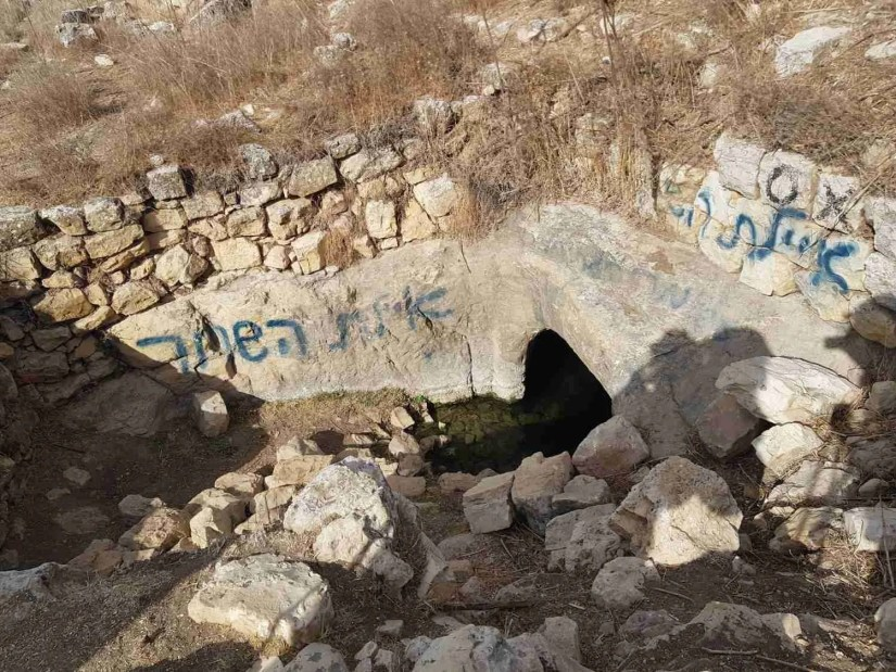 Water cave in the Bak Ruins on Mount Meron
