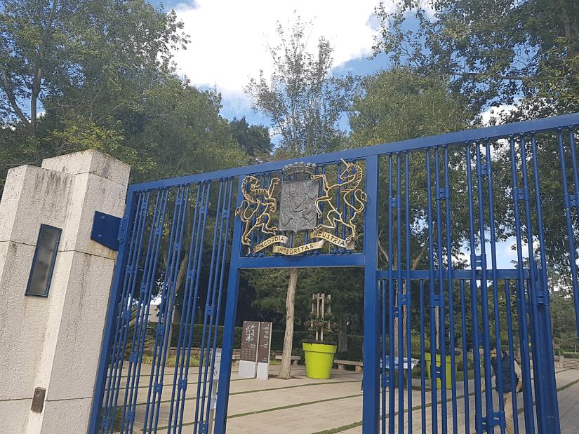 The blue gate into the Memorial Gardens of Ramat Hanadiv