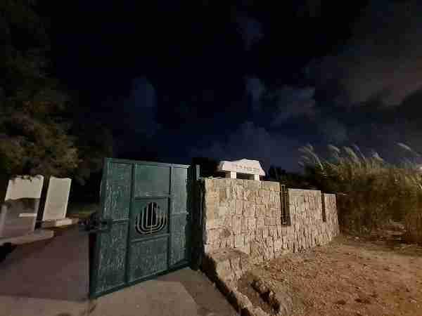 The entrance to Yad La'Yud Daled early morning
