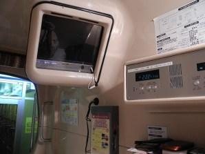 TV, Radio, Alarm, Electricity socket, AC.