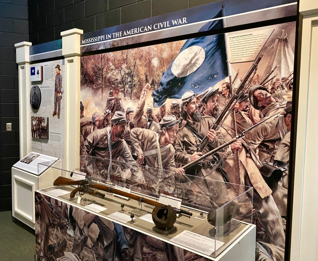 MS Civil War exhibit - Visit the Mississippi Armed Forces Museum at Camp Shelby