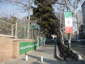 15_02_02-Iran_1-074