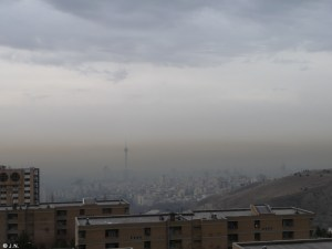 Smog dome
