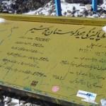 15_02_05-Iran_1-122