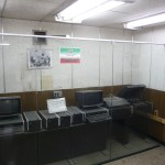 Encoding & communication room