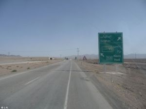 15_05_16-Iran_2-207