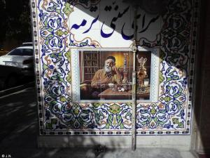 15_06_07-Iran_2-433