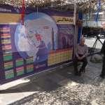 15_09_21-Iran_3-022