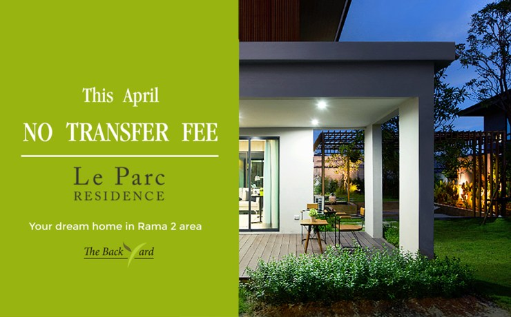 No Transfer Fee. April 2017 Only!