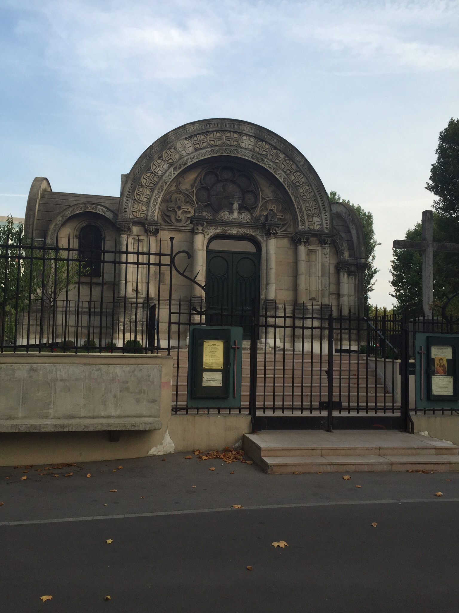 Un Peu de Paris     Porte de Maillot  Paris  France    backyardism La Chapelle de la Compassion