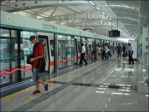 MTR, the Hong Kong commuter rail system, is arguably the world's most efficient.