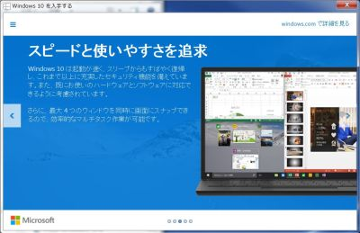 20150608_183137_windows10