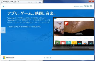 20150608_183157_windows10