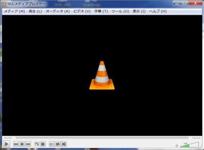 20150530_091309_WMVからMP4変換_VLC