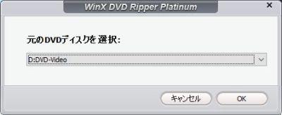 20151130_190840_WinX DVD Ripper Platinum
