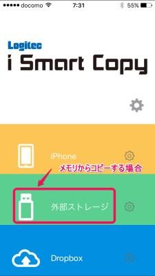 20151209_073122_iSmart Copy