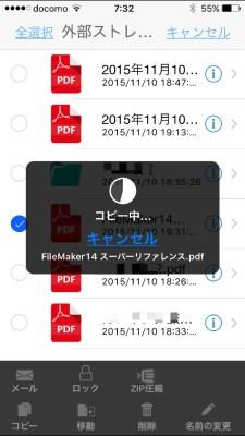20151209_073239_iSmart Copy