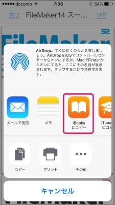 20151209_073641_iSmart Copy