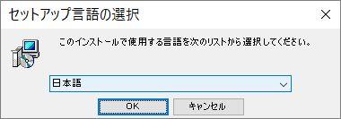 20160524_100752_ファイルメーカー15をインストール