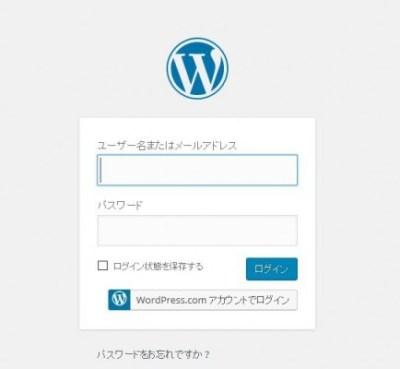 20160520_080928_Siteguard WP pluginによるログインセキュリティ