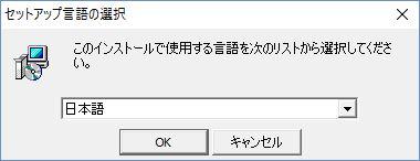 20160515_210649_ファイルメーカー7インストール