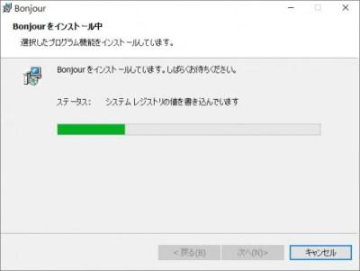 20160524_102703_ファイルメーカー15をインストール