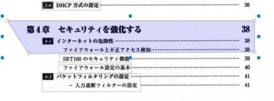 pdf xchange viewer 向きを変えて保存