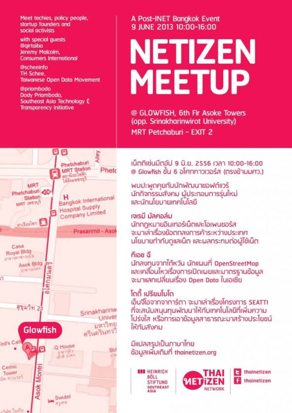 Meet techies, policy people, startup founders, social activists, and human rights defenders. 9 June 2013 @ Glowfish Asoke
