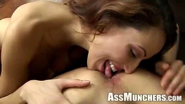 Tongue Deep In Ass