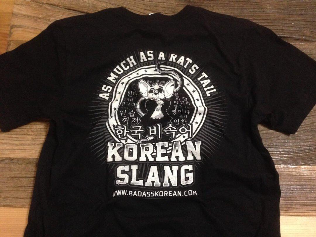 Ratstail-t-shirt-collegiate-mockup