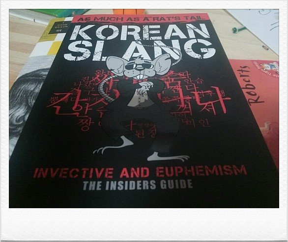 a detailed review from the Naver blog 네이버블로그 꽃피는 산골