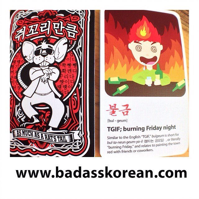 Let's set this town on fire! #ratstail #koreanslang #seoultips #TIK #서울 #seoul_korea