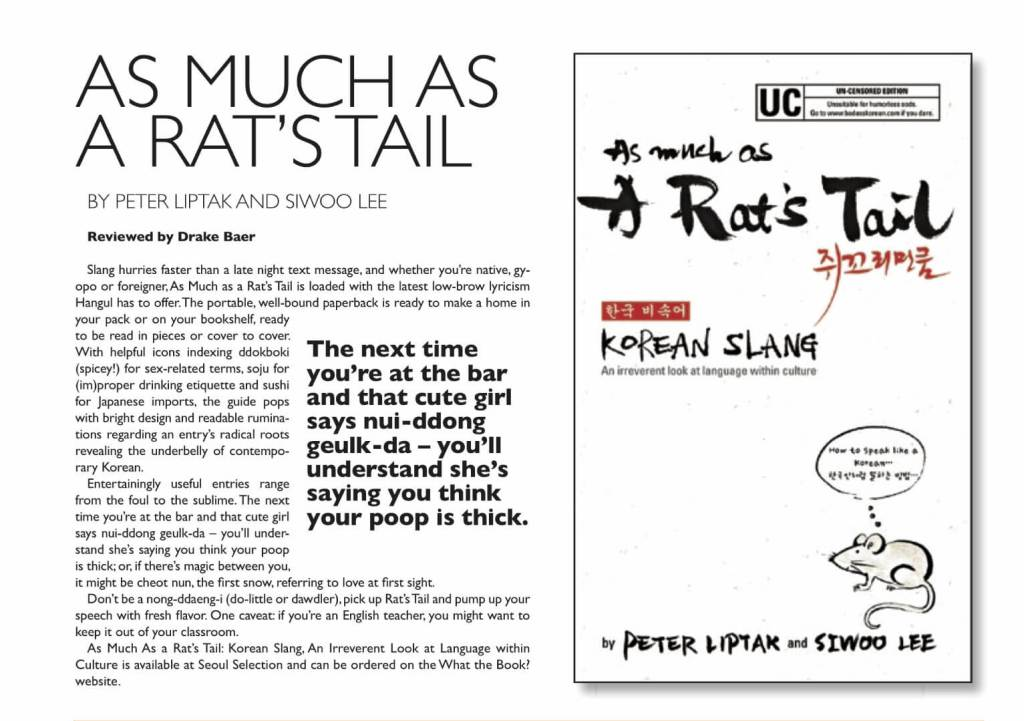 A-Rat's-Tail--Groove-review