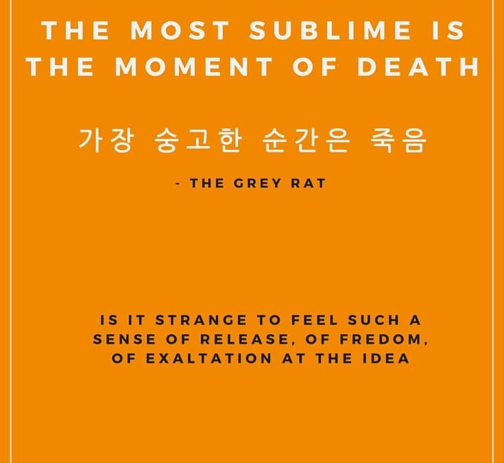 죽음 the sublime moment