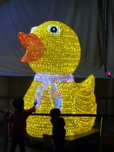A bedazzled duck greets everyone at the entrance, in celebration of the Duck Island theme!