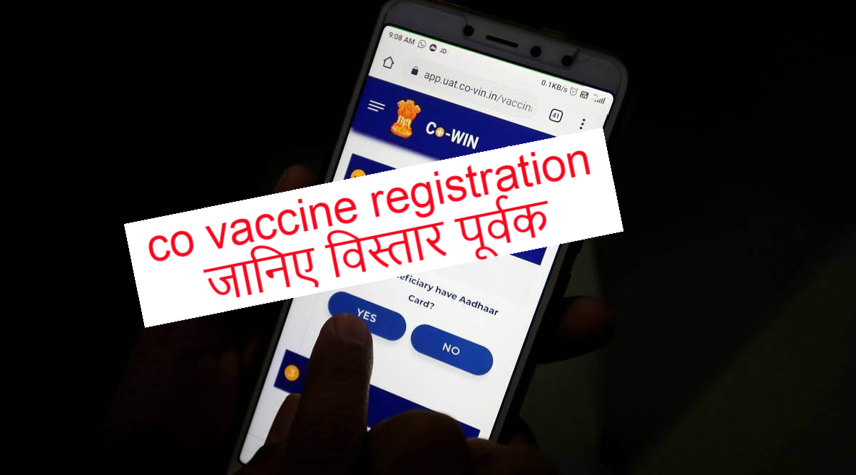 co vaccine registration