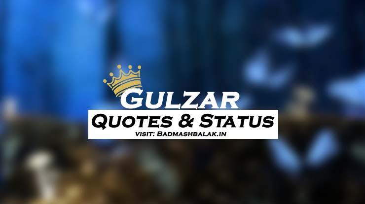 Gulzar Shayari & Quotes Images in Hindi