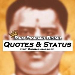 Ram Prasad Bismil Quotes